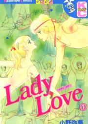 Lady Love 第01-08巻