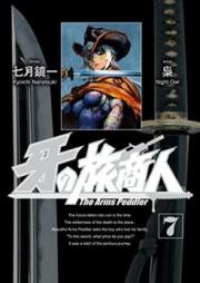 牙の旅商人 第01-07巻 [Kiba no Tabishounin vol 01-07]