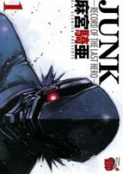 Junk – Record of the Last Hero 第01-06巻