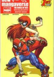 X-MEN 日本語版 第01-05巻