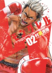 モングレル 第01-04巻 [Mongrel vol 01-04]