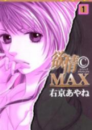 欲情(C)MAX 第01-07巻 [Yokujou © Max vol 01-07]