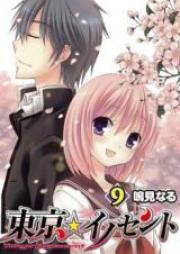 東京★イノセント 第01-07卷 [Tokyo Innocent vol 01-07]