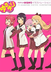 [Artbook] TVアニメ ゆるゆり イラストレーションズ [Yuruyuri (TV Anime) Illustrations]
