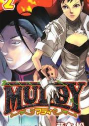 MUDDY 第01-02巻