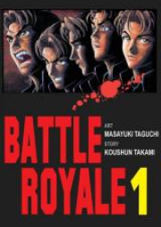 バトル・ロワイアル 第01-15巻 [Battle Royale vol 01-15]
