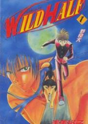 ワイルドハーフ 第01-17巻 [Wild Half vol 01-17]