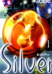 Silver 第01-02巻