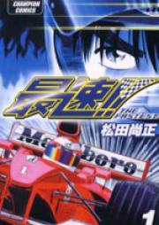 最速!! 第01-03巻 [Saisoku!! vol 01-03]