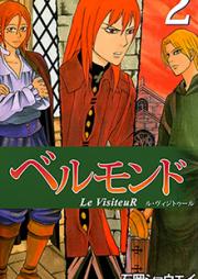 ベルモンド Le VisiteuR 第01-03巻 [Belmondo le VisiteuR vol 01-03]