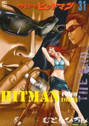 今日からヒットマン 第01-31巻 [Kyou kara Hitman vol 01-31]