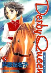 Derby Queen 第01-03巻