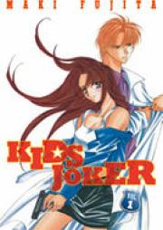 キッズ・ジョーカー 第01-06巻 [Kids Joker vol 01-06]