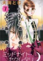 ミッドナイト・セクレタリ 第01-07巻 [Midnight Secretary vol 01-07]