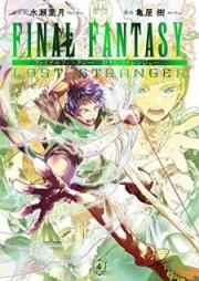 FINAL FANTASY LOST STRANGER 第01-05巻