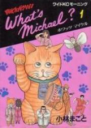 ホワッツマイケル 第01-08巻 [What's Michael? vol 01-08]