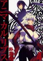 アニマ・カル・リブス 第01-03巻 [Anima Chal Lives vol 01-03]