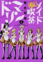 (仮)メイド喫茶マンドリル 第01-02巻 [(Kari) Maid Kissa Mandrill vol 01-02]
