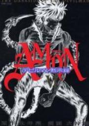 AMONデビルマン黙示録 第01-06巻 [Amon – Devilman Mokushiroku vol 01-06]