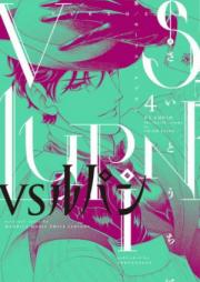 VSルパン 第01巻 [VS Lupin vol 01]