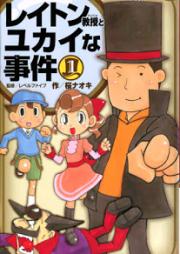 レイトン教授とユカイな事件 第01巻 [Layton Kyouju to Yukai na Jiken vol 01]