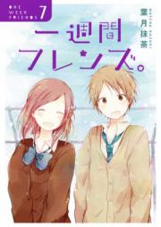 一週間フレンズ。 第01-07巻 [Isshuukan Friends. vol 01-07]