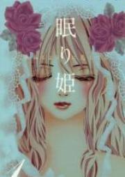 眠り姫 夢みるように恋してる 第01-03巻 [Nemurihime – Yume Miru You ni Koi Shiteru vol 01-03]