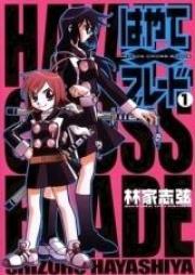 はやて×ブレード 第01-08巻 [Hayate x Blade vol 01-08]