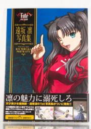 [Artbook] Fate/stay night 遠坂凛写真集 [Fate/Stay Night Toosaka Shashinshuu]
