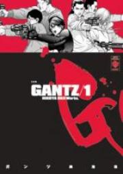 ガンツ 第01-37巻 [Gantz vol 01-37]