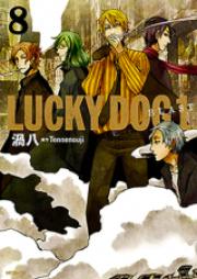 ラッキードッグ1 BLAST 第01-09巻 [Lucky Dog 1 Blast vol 01-09]