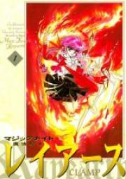 魔法騎士レイアース 第01-03巻 [Mahou Kishi Rayearth vol 01-03]