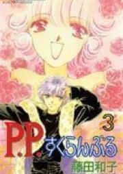 P.P.すくらんぶる 第01-03巻 [P.P. Scramble vol 01-03]