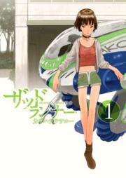 ザッドランナー 第01-04巻 [XAD Runner vol 01-04]
