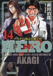 HERO アカギの遺志を継ぐ男 第01-06巻 [HERO – Akagi no Ishi wo Tsugu Otoko vol 01-06]