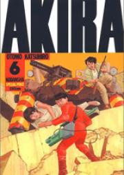 アキラ 第01-06巻 [AKIRA vol 01-06]