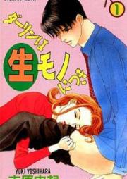 ダーリンは生モノにつき 第01-08巻 [Darling wa Namamono ni Tsuki vol 01-08]