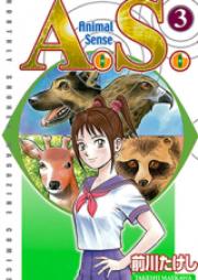 アニマル・センス 第01-03巻 [A.S. – Animal Sense vol 01-03]