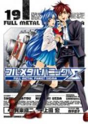 フルメタル・パニック! Σ 第01-19巻 [Full Metal Panic! Σ 01-19]
