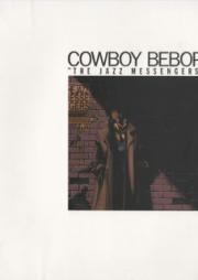 """[Artbook] Cowboy Bebop -カウボーイビバップ- """"THE JAZZ MESSENGERS"""" [Cowboy Bebop – """"The Jazz Messengers""""]"""