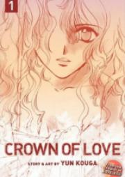 恋愛 CROWN 第01-04巻 [Renai Crown vol 01-04]