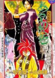 人形草紙あやつり左近 第01-04巻 [Karakuri Zoushi Ayatsuri Sakon vol 01-04]