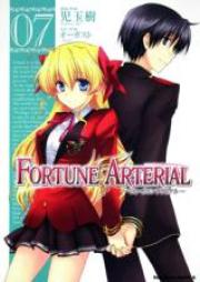 フォーチュンアテリアル 第01-07巻 [Fortune Arterial vol 01-07]