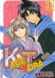 カゲトラ 第01-11巻 [Kagetora vol 01-11]