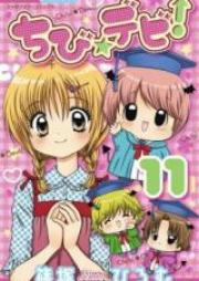 ちび☆デビ! 第01-03巻 [Chibi Devi! vol 01-03]