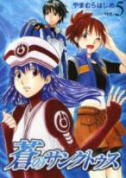 蒼のサンクトゥス 第01-05巻 [Ao no Sankutousu vol 01-05]