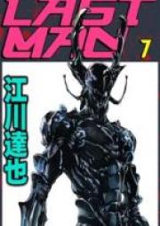 ラストマン 第01-12巻 [Last Man vol 01-12]