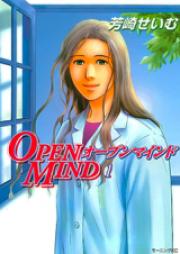 オープンマインド 第01巻 [Open mind vol 01]