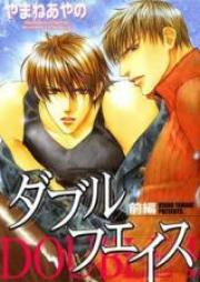ダブルフェイス 第01-24巻 [Double Face vol 01-24]
