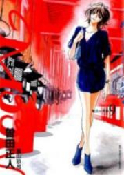 MOON 昴 ソリチュード スタンディング 第01-09巻 [MOON – Subaru Solitude Standing vol 01-09]